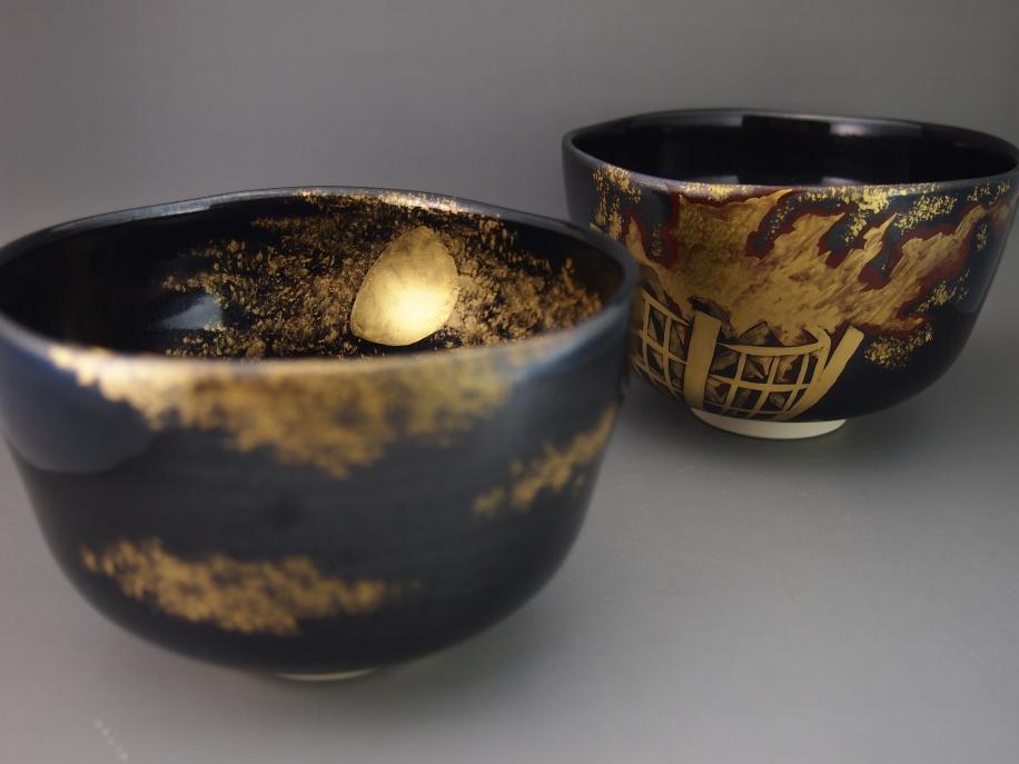 朧月 篝火 茶碗