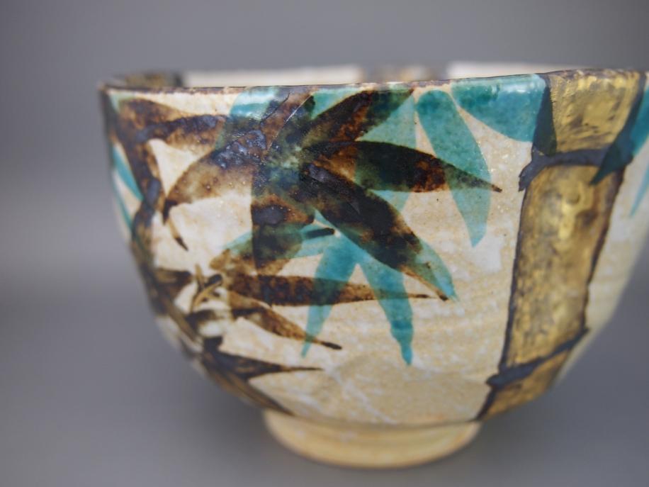 銹絵 竹 茶碗