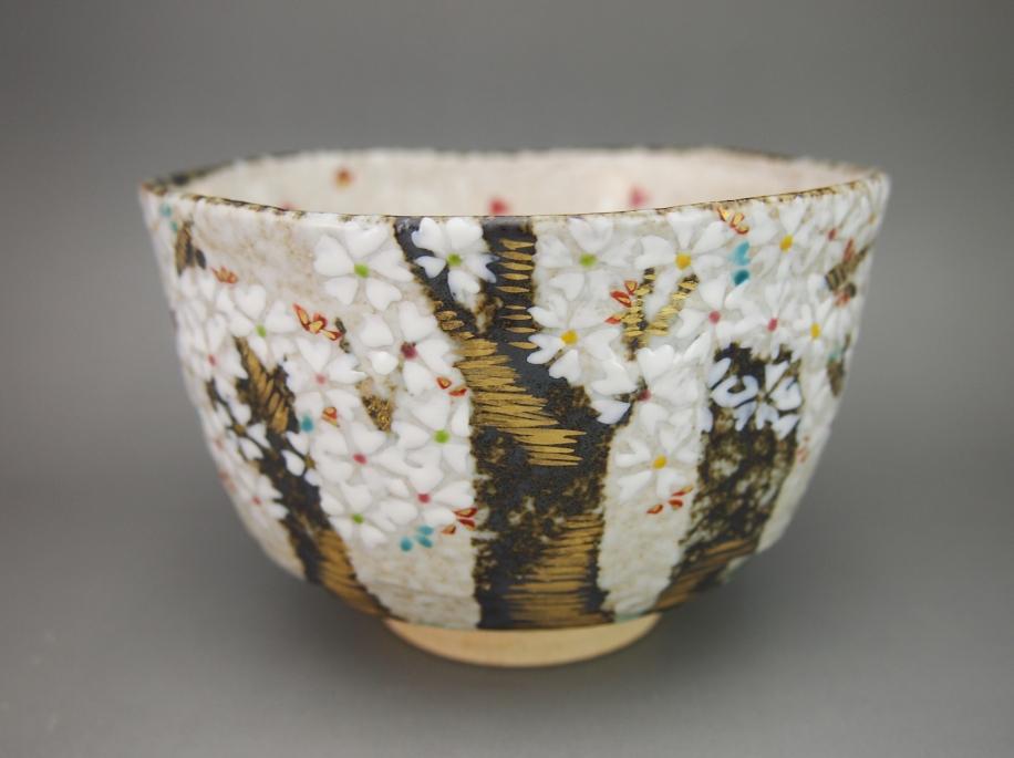 色絵 桜 茶碗