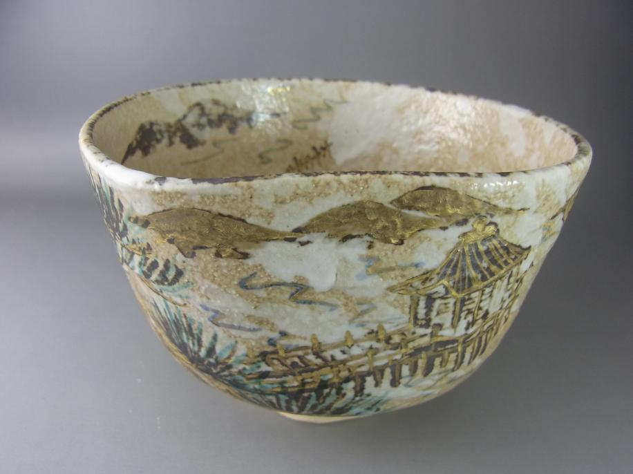 銹絵 近江 茶碗
