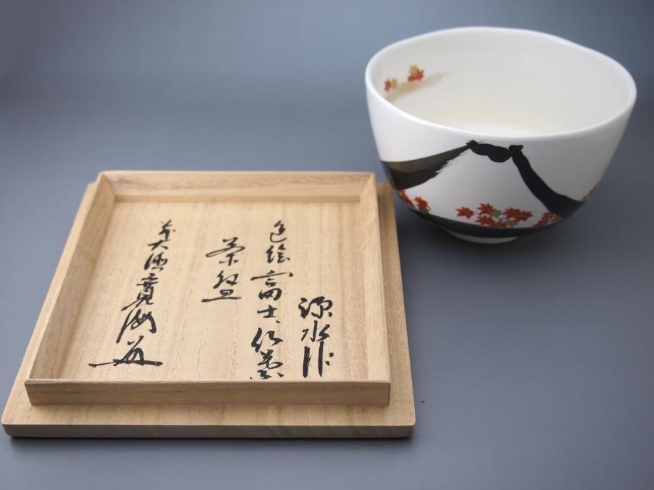 初代源水作 色絵 富士紅葉 茶碗
