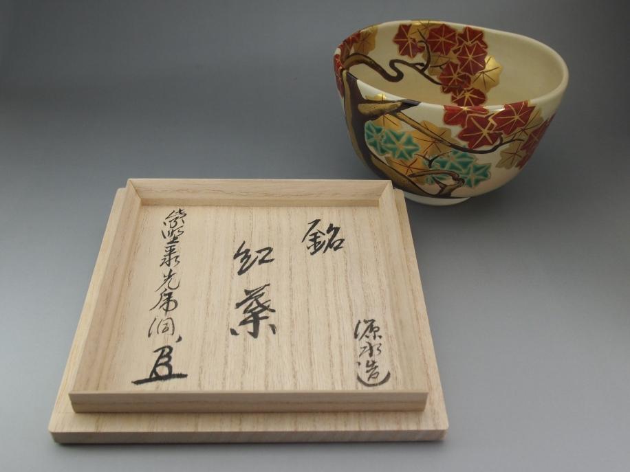 色絵 紅葉 茶碗