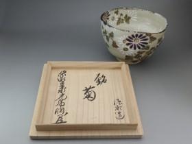 色絵 菊 茶碗